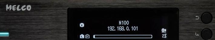 Nuevo Melco N100-H50